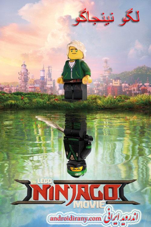 دانلود دوبله فارسی انیمیشن لگو نینجاگو The LEGO Ninjago Movie 2017