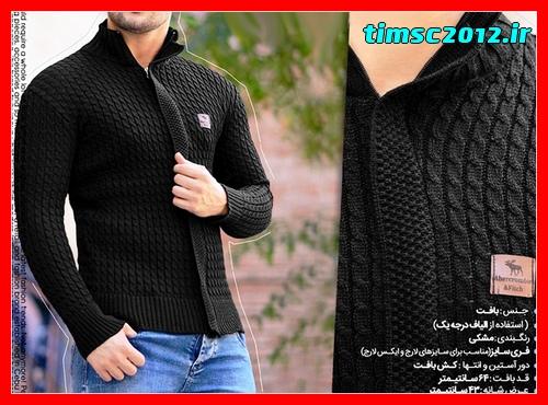 لباس سویشرت ساده بافت مردانه رنگ مشکی