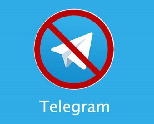 علت قطع شدن تلگرام امروز | آیا تلگرام فیلتر شده است؟