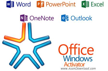 دانلود نرم افزار اکتیو کردن تمام ورژن های Office