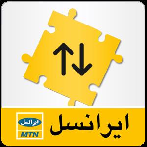 آموزش رایگان کردن اینترنت ایرانسل کاملا رایگان