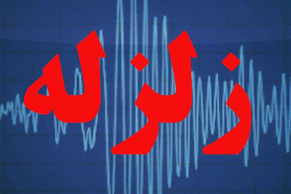 خسارات و تلفات جانی و مالی زلزله تهران کرج قم | عکس ها و فیلم ها چهارشنبه شب