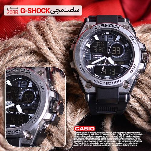 ساعت مچيG-SHOCK مدل 20BR
