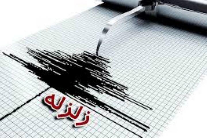 زلزله تهران هم اومد تو کرمانشاه هم اومده بود تو دل های ما چطور