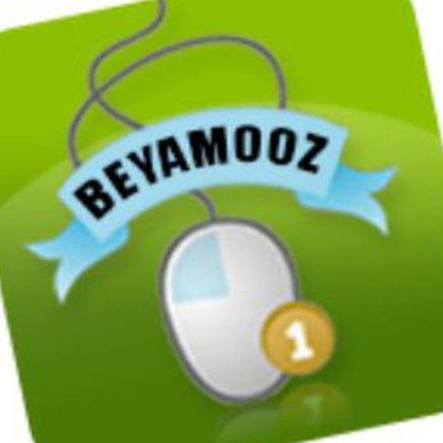 کانال تلگرام بیاموز