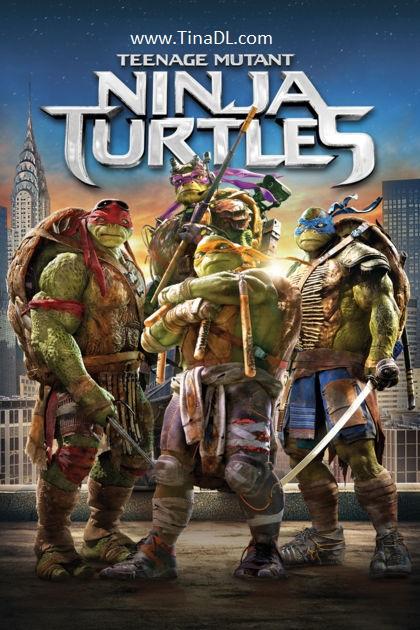 دانلود انیمیشن لاکپشت های نینجا 2014 - دوبله فارسی