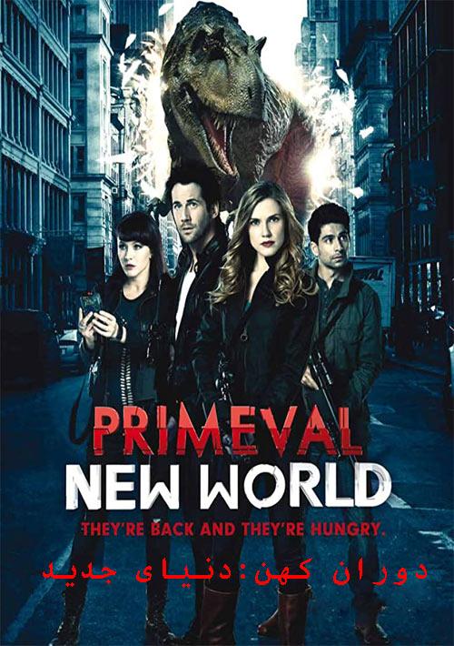 دانلود سریال دوبله فارسی دوران کهن : دنیا جدید 2012 Primeval: New World