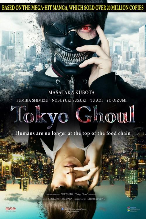 دانلود فیلم Tokyo Ghoul 2017