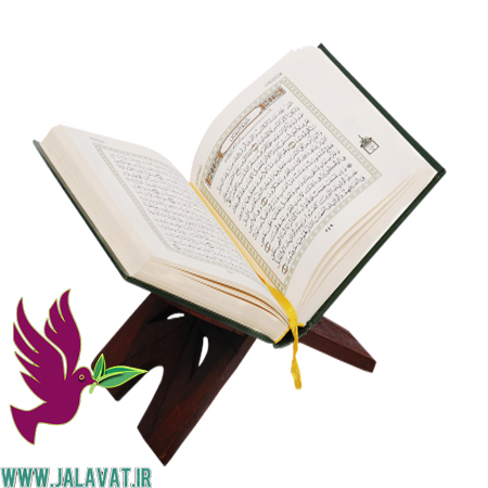 دانستنی های زیبا,و عجیب قرآنی