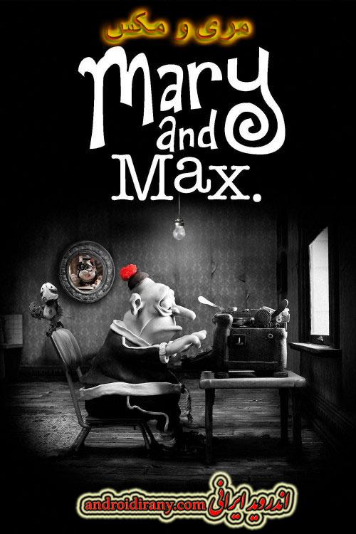 دانلود انیمیشن دوبله فارسی مری و مکس Mary and Max 2009