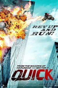دانلود فیلم Quick 2011 با لینک مستقیم