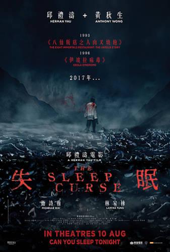 دانلود فیلم The Sleep Curse 2017 با لینک مستقیم