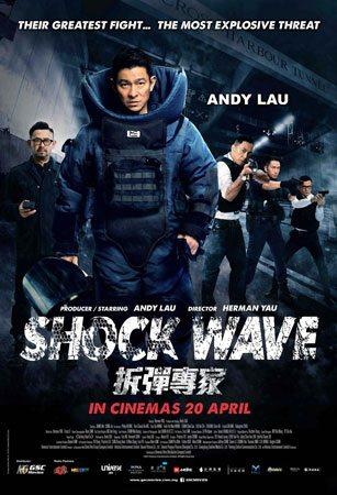 دانلود فیلم Shock Wave 2017 با لینک مستقیم