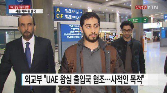گزارش شده پسر قائم مقام امارات با هواپیمای شخصی برای خواستگاری از خواننده Anda به کره امده  ❄ @