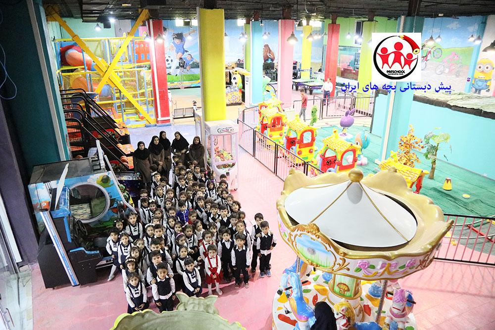 جشن روز جهانی کودک 96.07.17