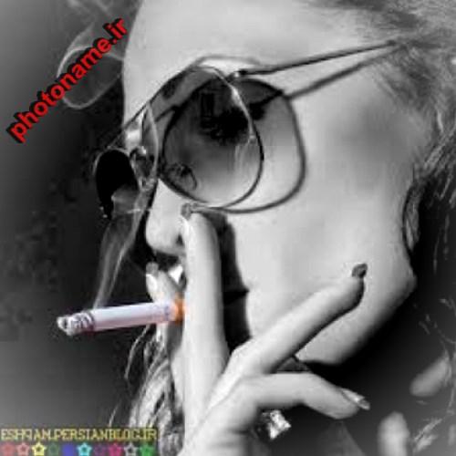 سیگار پروفایل