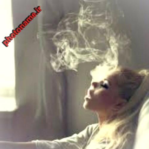 دختر سیگاری ایرانی