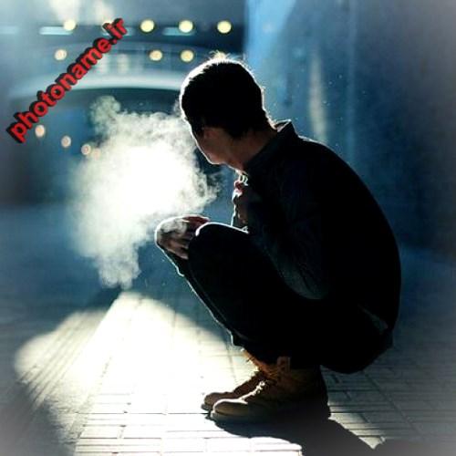 پسر سیگاری خفن