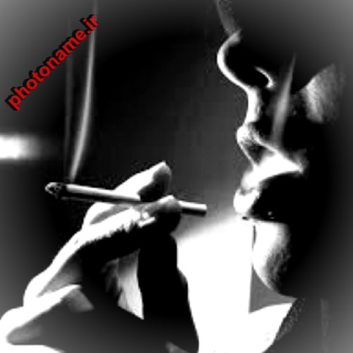 پسر سیگاری جدید