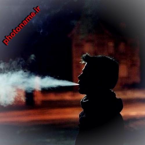 عکس سیگار برای پروفایل