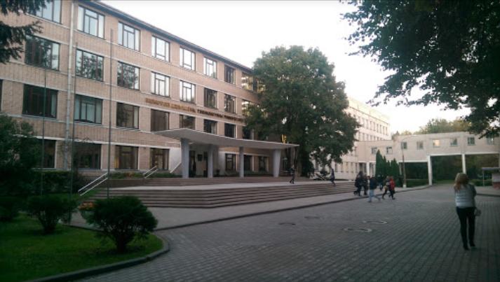 دانشگاه دولتی  تکنولوژی  بلاروس