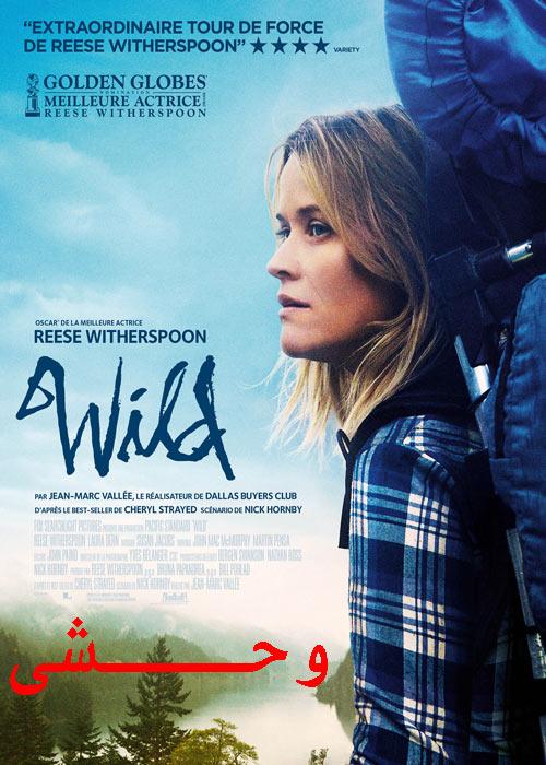 دانلود فیلم دوبله فارسی وحشی Wild 2014