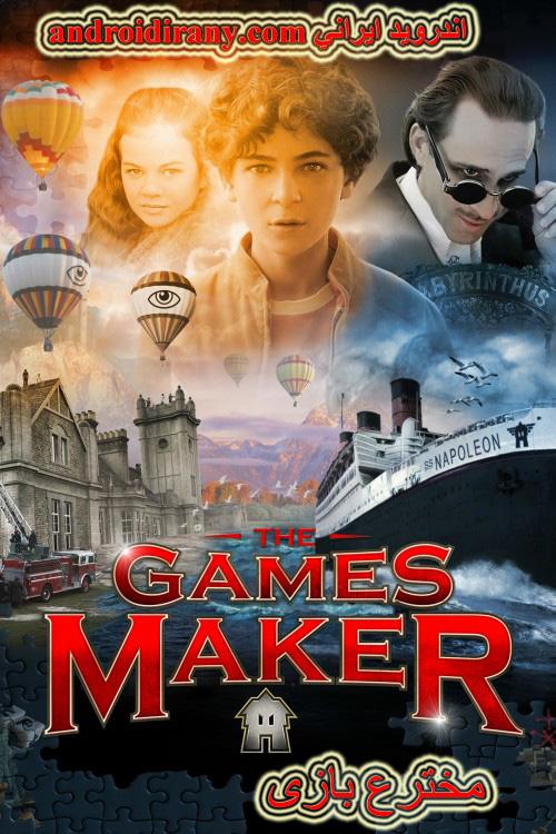 دانلود فیلم دوبله فارسی مخترع بازی The Games Maker 2014