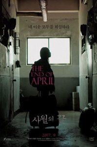 دانلود فیلم The End of April 2017 با زیرنویس فارسی