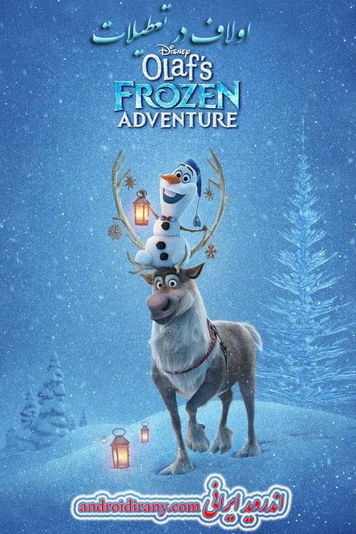 دانلود انیمیشن دوبله فارسی اولاف در تعطیلات Olaf's Frozen Adventure 2017