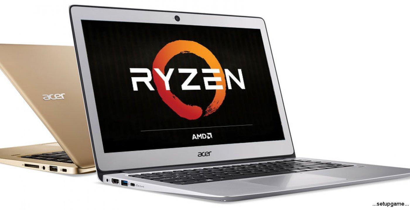 الترابوک های Acer Swift 3 با پردازنده های AMD Mobile Ryzen