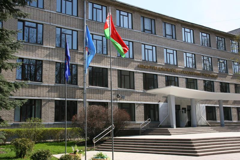 دانشگاه دولتی کشاورزی بلاروس