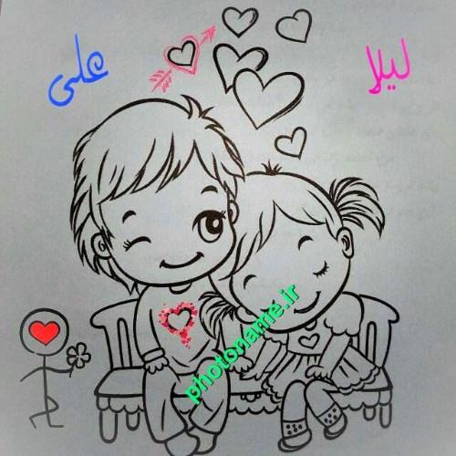 طرح اسم دو نفره لیلا و علی