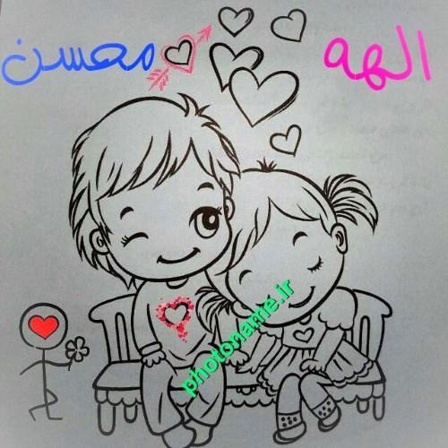 طرح اسم دو نفره الهه و محسن