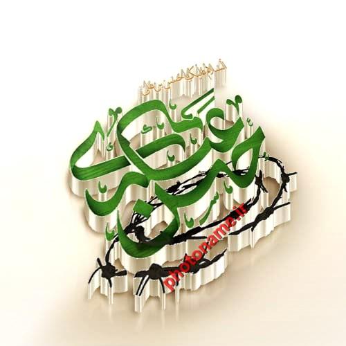امام حسن عسکری عکس نوشته