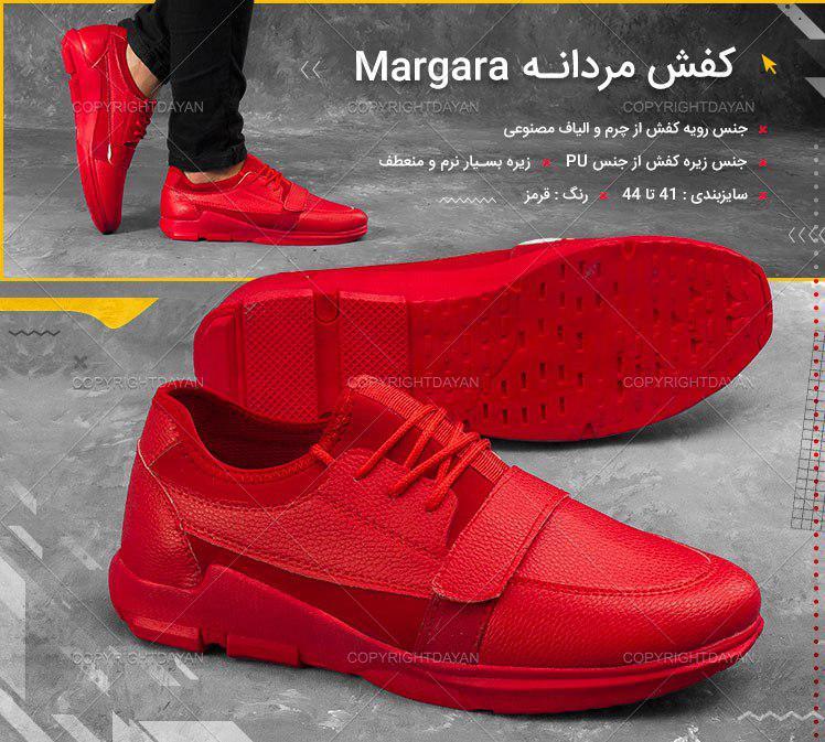 خرید آنلاین کفش اسپرت مردانه margara قرمز