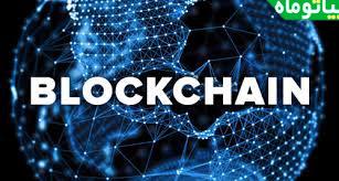 آموزش قدم به قدم ساخت حساب بیت کوین بلاک چین blockchain