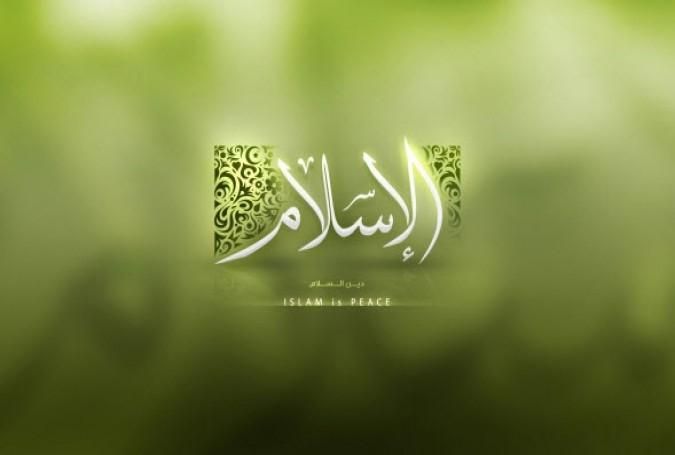 http://rozup.ir/view/240556/n00425761-b.jpg