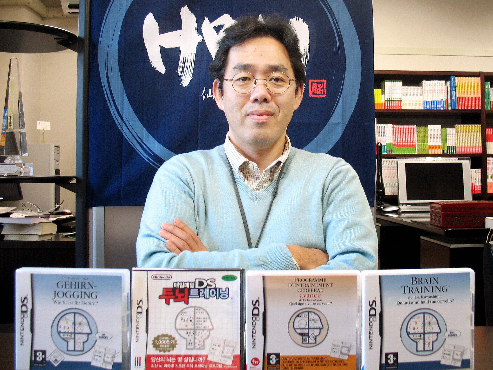 دانلود نرم افزار ورزش مغز دکتر کاواشیما