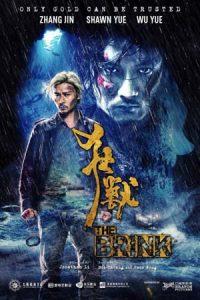 دانلود فیلم The Brink 2017 با زیرنویس فارسی