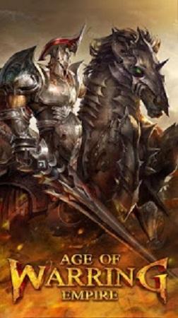 دانلود بازی عصر امپراطوری های در حال جنگ برای اندروید - Age of Warring Empire v2.5.0