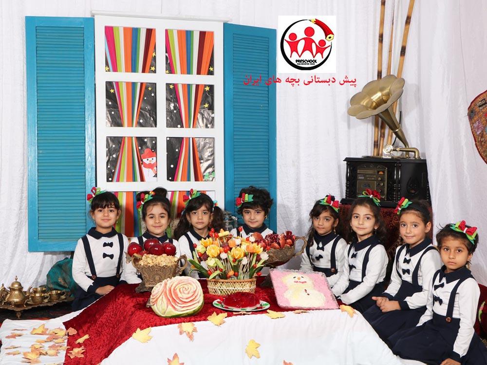 عکس جشن یلدا 1396 (شیفت صبح)