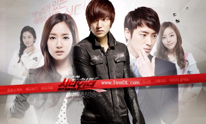 دانلود سریال کره ای City Hunter