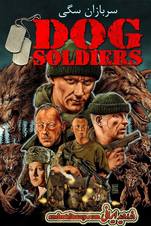 دانلود فیلم دوبله فارسی سربازان سگی Dog Soldiers 2002