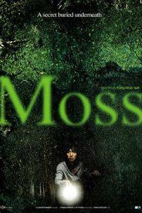 دانلود فیلم Moss 2010 با زیرنویس فارسی