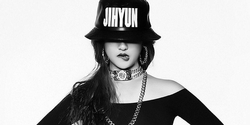 جی هیون علت تغییر نام خود را آشکار کرد