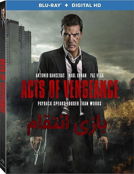 دانلود فیلم بازی انتقام Acts of Vengeance 2017 دوبله فارسی