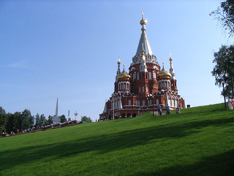 شهر ایژوسک روسیه