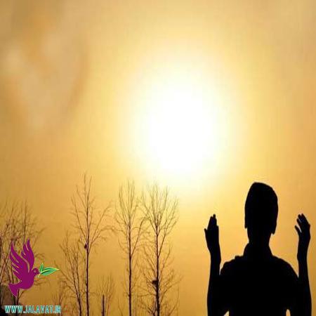 دعای امام زمان برای برآورده شدن حاجت ها
