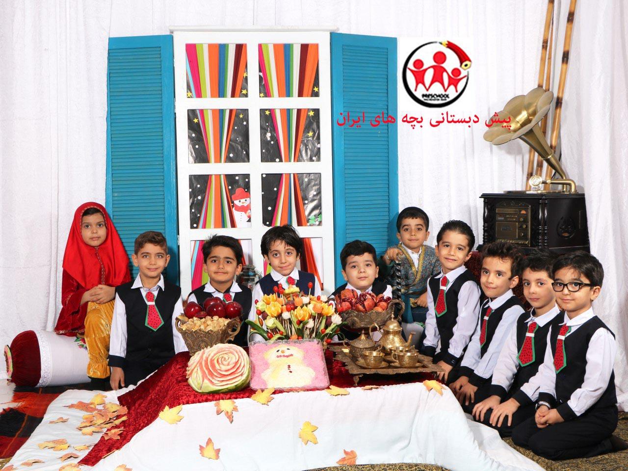 عکس جشن یلدا 1396 (شیفت عصر)