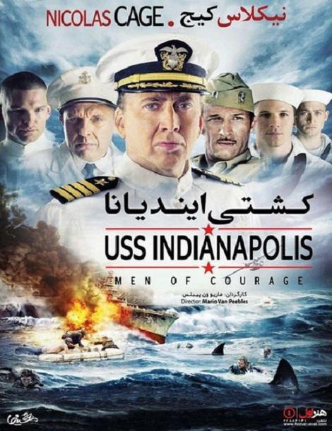 دانلود فیلم کشتی ایندیانا 2016 دوبله فارسی